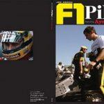 hiro-f1-Pilot-4-300x190
