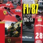 Ferrari18788-1